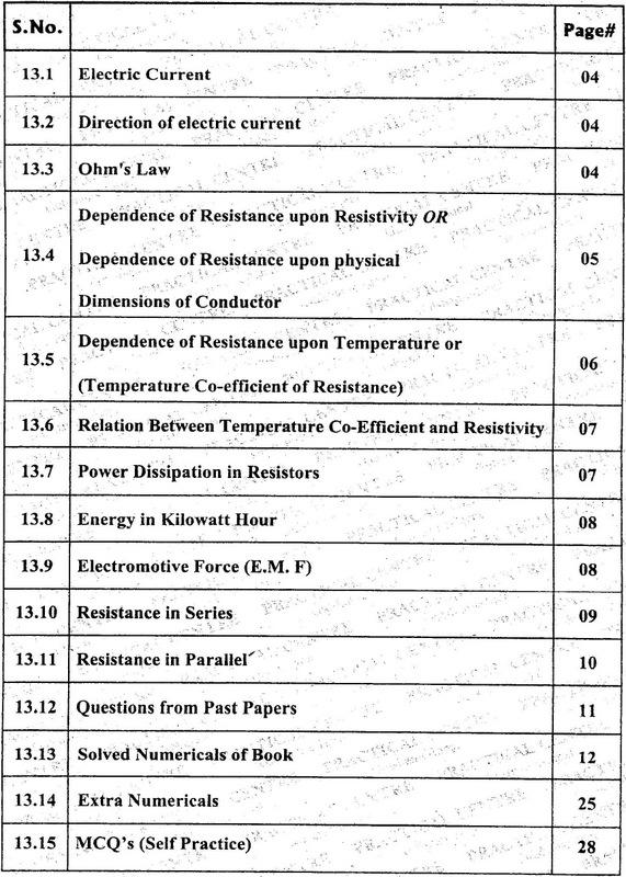 Chapter 12: Electrostatics [PhyCity com]